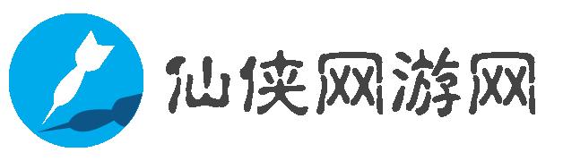 2019热门仙侠游戏_大型仙侠游戏攻略「仙剑奇侠传」悟空游戏
