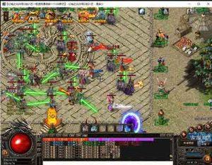 精品酒鬼传奇3D版本中的玩家要怎样玩道战?