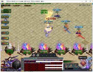分析一下火龙传奇sf手游战士PK时使用烈火剑法合适吗